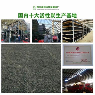 成都活性炭-国内十大活性炭生产基地