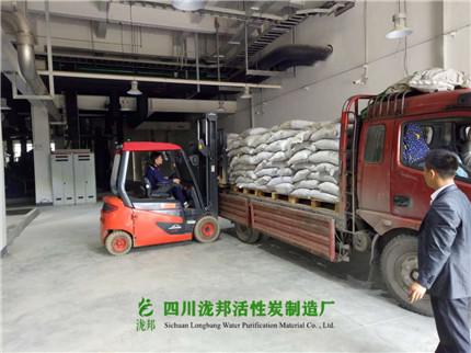 供货:成都通威太阳能-废气处理案例03