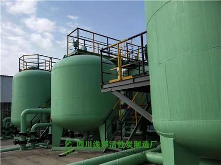 供货:攀钢-废气处理活性炭03