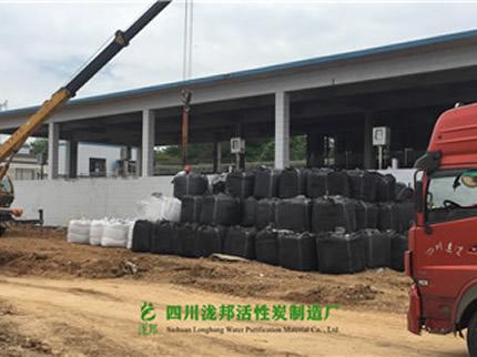 供货:水环境集团-高品椰壳活性炭03