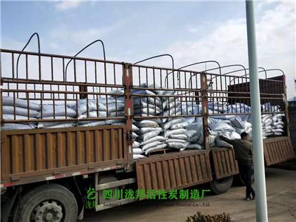 供货:攀钢-废气处理活性炭04