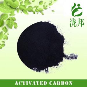 粉状果壳活性炭