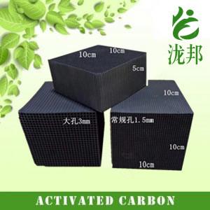 废气处理蜂窝活性炭